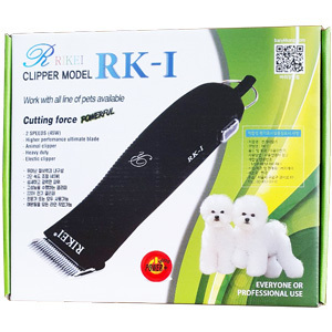 리케이 RK-1 전문가용 클리퍼 블랙  강아지 바리깡
